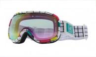 VonZipper Chakra skibriller, hvid