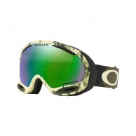Oakley A-Frame 2.0, Kazu Kuboko Signature, Rokka Green, Prizm Jade Iridium