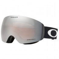 Oakley Flight Deck XM, Prizm, Matte Black