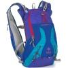 Kilpi Cadence-U, rygsæk, mørkeblå