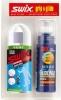 Swix grip & glide kit