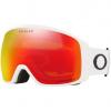 Oakley Flight Tracker XL, PRIZM™, Matte White