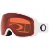 Oakley Flight Tracker XM, PRIZM™, Matte White