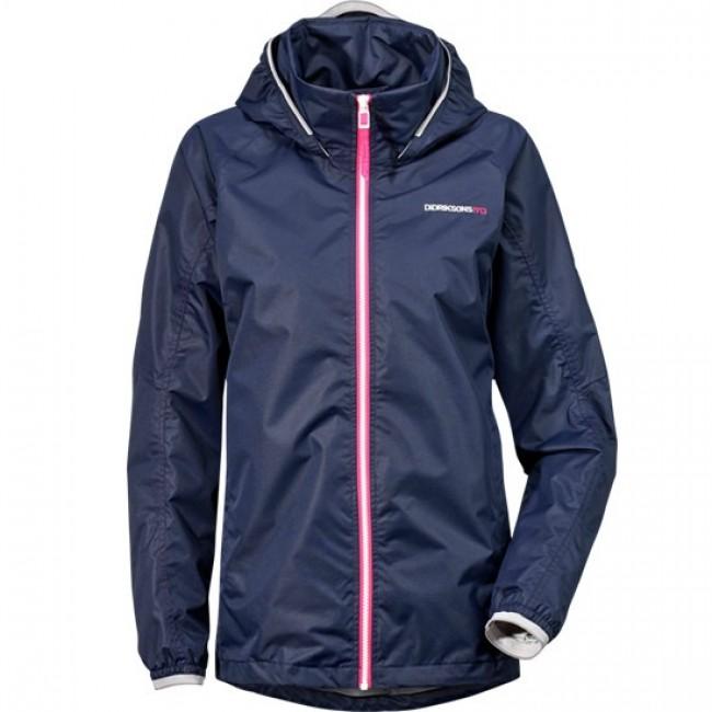 74b21d26 Didriksons Vivid Womens Jacket Navy - Skisport.dk Skishop. Køb didriksons  vivid womens jacket navy her. 103 % prisgaranti og dag ...